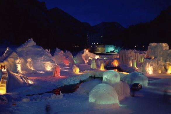 Night View, Niseko Ski Resort, Japan