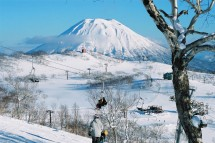Stunning views of snow covered Mt Fuji from Niseko, Japan